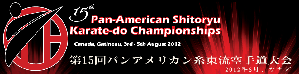 15TH Pan-American Shitoryu Karate-do Championships